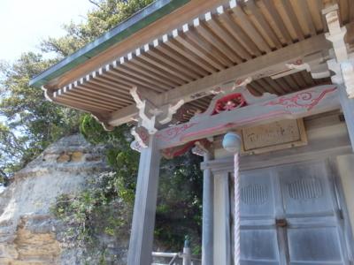 f:id:akira-kami:20180429134527j:image:w360