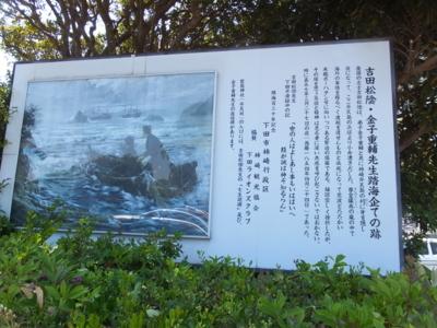 f:id:akira-kami:20180429135019j:image:w360