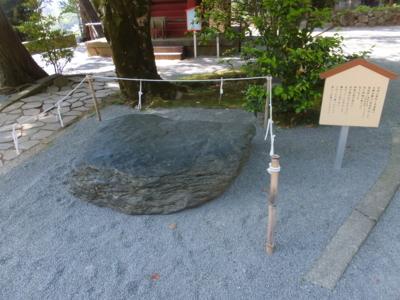 f:id:akira-kami:20180430111512j:image:w360
