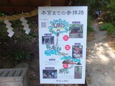 f:id:akira-kami:20180430115043j:image:w360