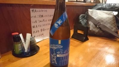 f:id:akira-kami:20180519202553j:image:w360