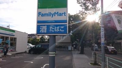 f:id:akira-kami:20180630173058j:image:w360