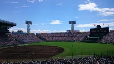 f:id:akira-kami:20180813105731j:image:w360