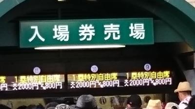 f:id:akira-kami:20180814072108j:image:w360