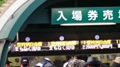 f:id:akira-kami:20180814072125j:image:w360