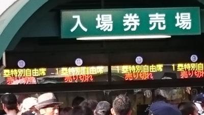 f:id:akira-kami:20180814072239j:image:w360