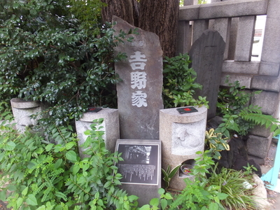 f:id:akira-kami:20180930140852j:image:w360