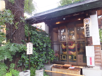 f:id:akira-kami:20180930141303j:image:w360