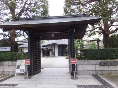 f:id:akira-kami:20181015134503j:image:w360