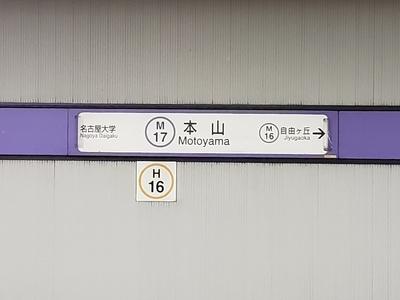 f:id:akira-kami:20181109120904j:image:w360