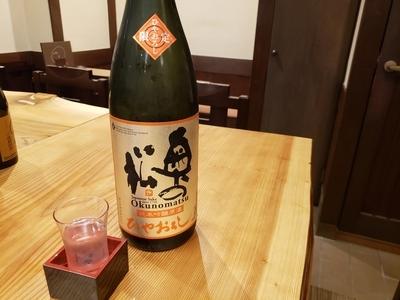 f:id:akira-kami:20181114183249j:image:w360