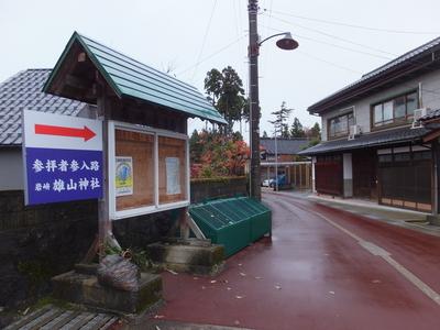f:id:akira-kami:20181123103359j:image:w360