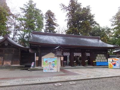 f:id:akira-kami:20181123105155j:image:w360
