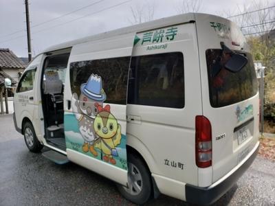 f:id:akira-kami:20181123112459j:image:w360