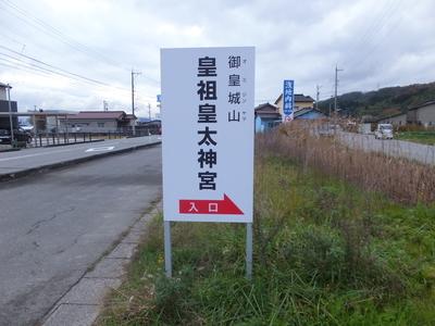 f:id:akira-kami:20181123155413j:image:w360