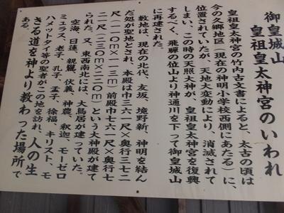 f:id:akira-kami:20181123160724j:image:w360