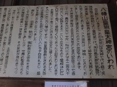 f:id:akira-kami:20181123160731j:image:w360
