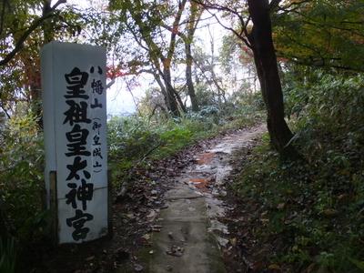 f:id:akira-kami:20181123161510j:image:w360