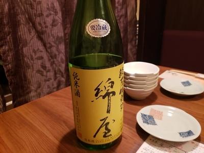 f:id:akira-kami:20181211191345j:image:w360