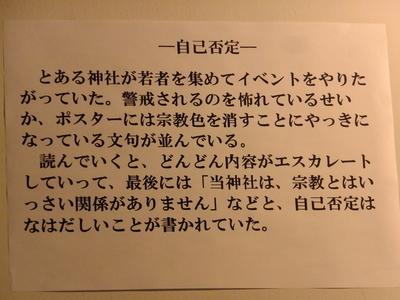 f:id:akira-kami:20181215141023j:image:w360