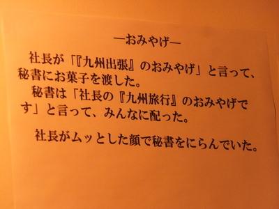 f:id:akira-kami:20181215141053j:image:w360