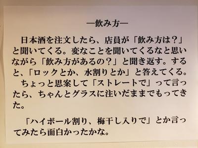 f:id:akira-kami:20181222122924j:image:w360