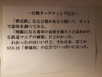 f:id:akira-kami:20181222122938j:image:w360