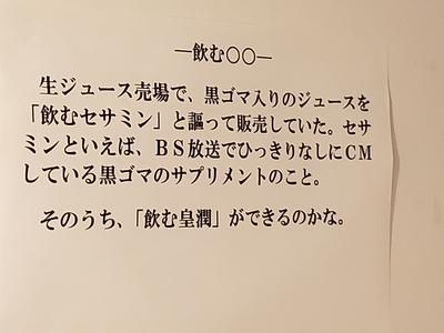 f:id:akira-kami:20181223154104j:image:w360