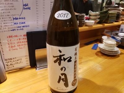 f:id:akira-kami:20181227182506j:image:w360
