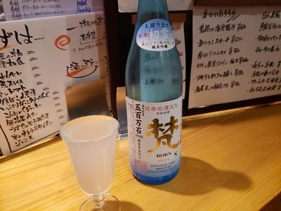f:id:akira-kami:20181227191112j:image:w360