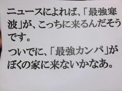 f:id:akira-kami:20181227233722j:image:w360