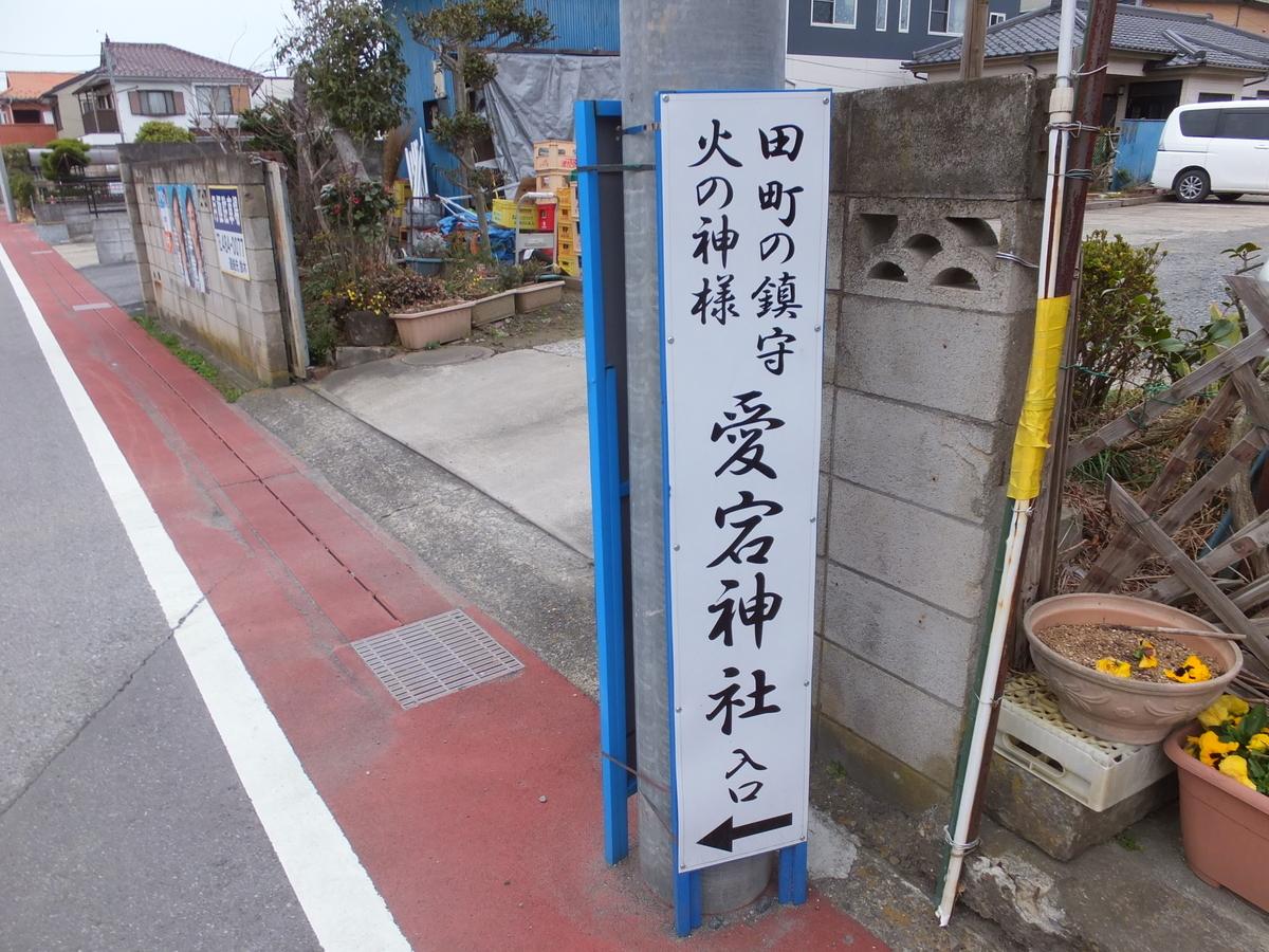 f:id:akira-kami:20190310142354j:plain