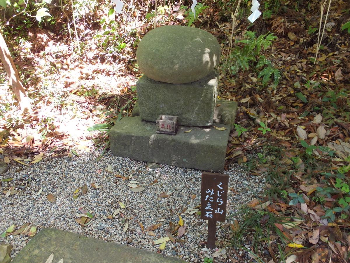 f:id:akira-kami:20190427115526j:plain