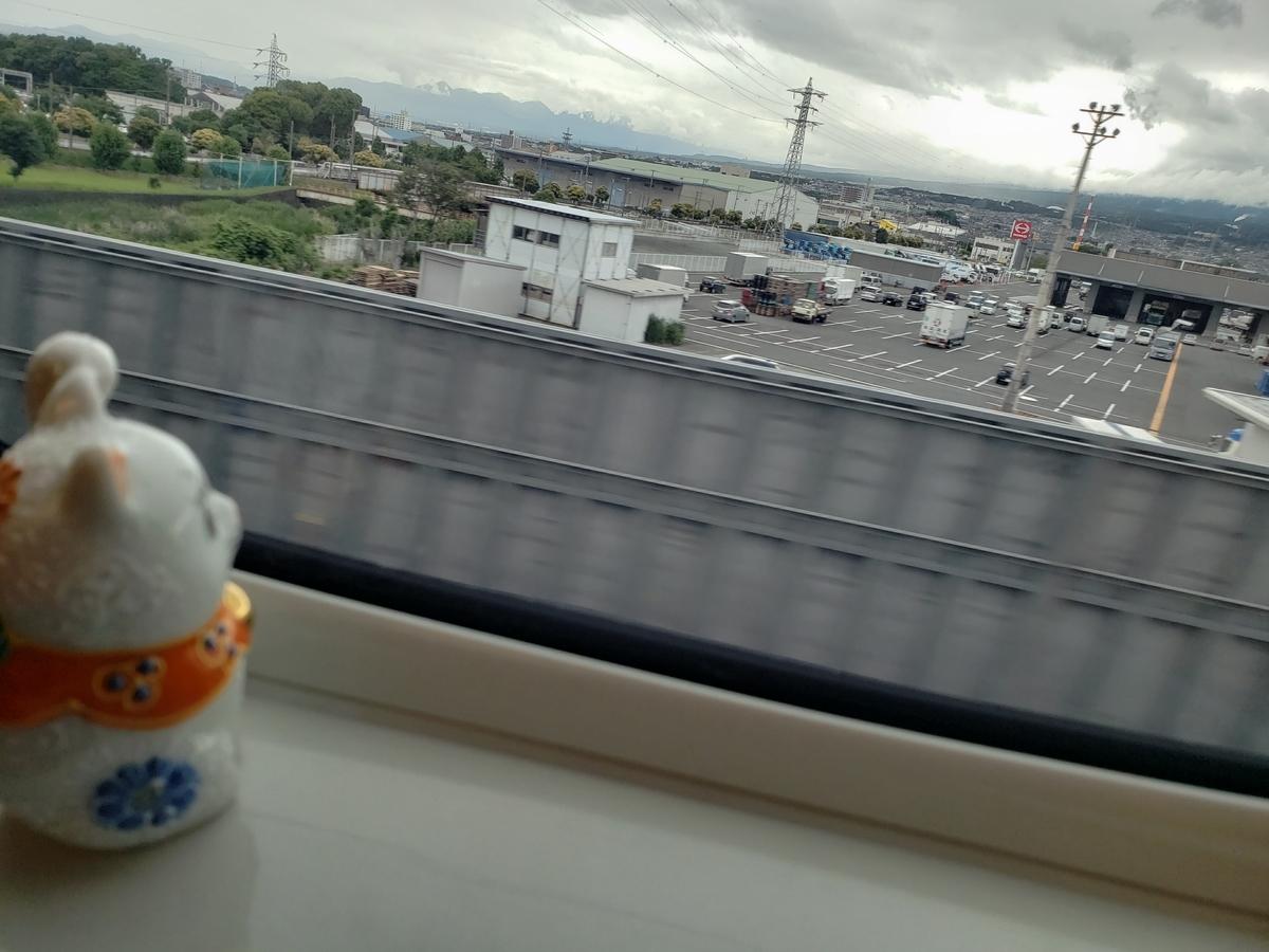 f:id:akira-kami:20190610121652j:image:w360