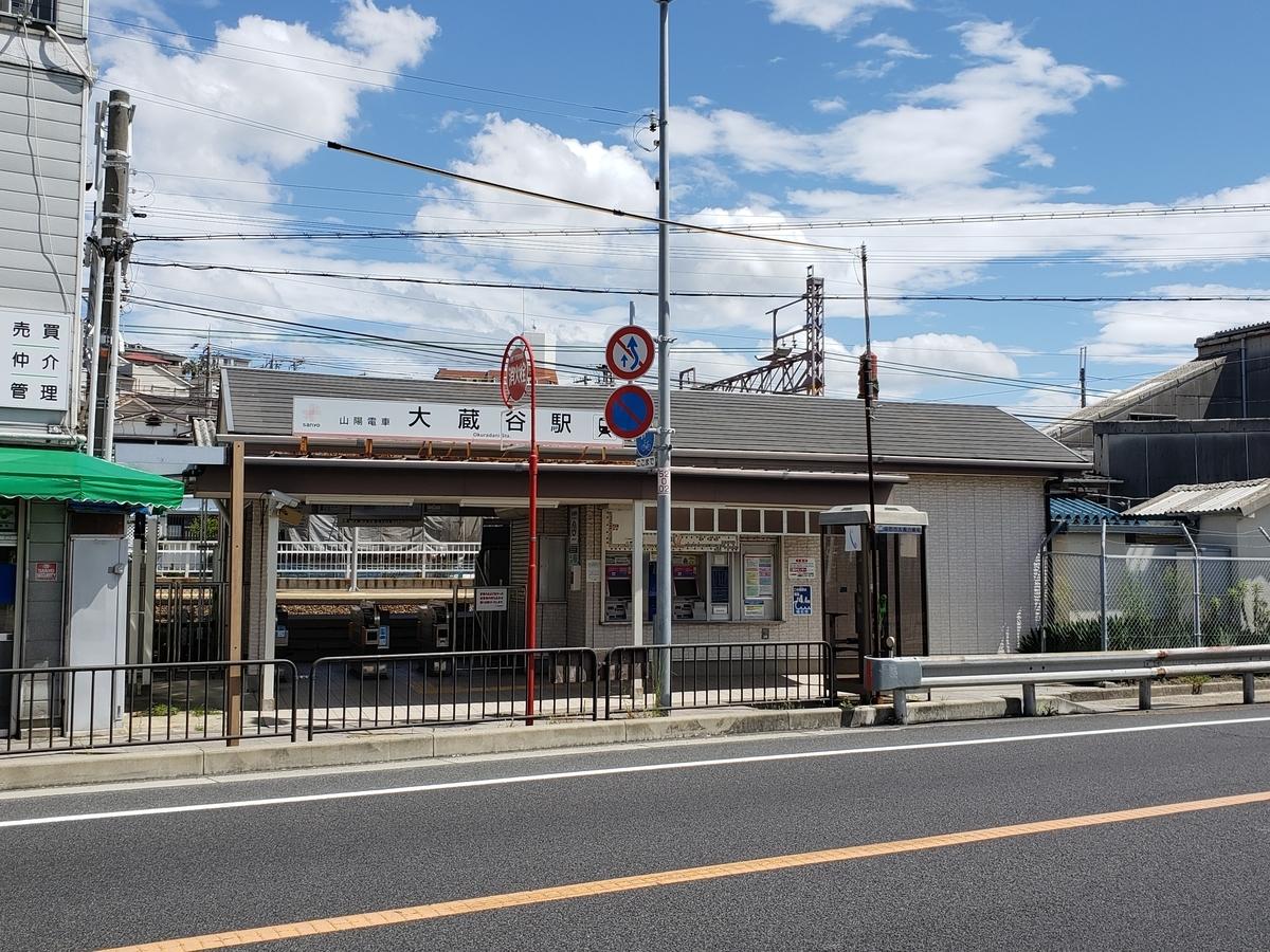 f:id:akira-kami:20190813103722j:plain