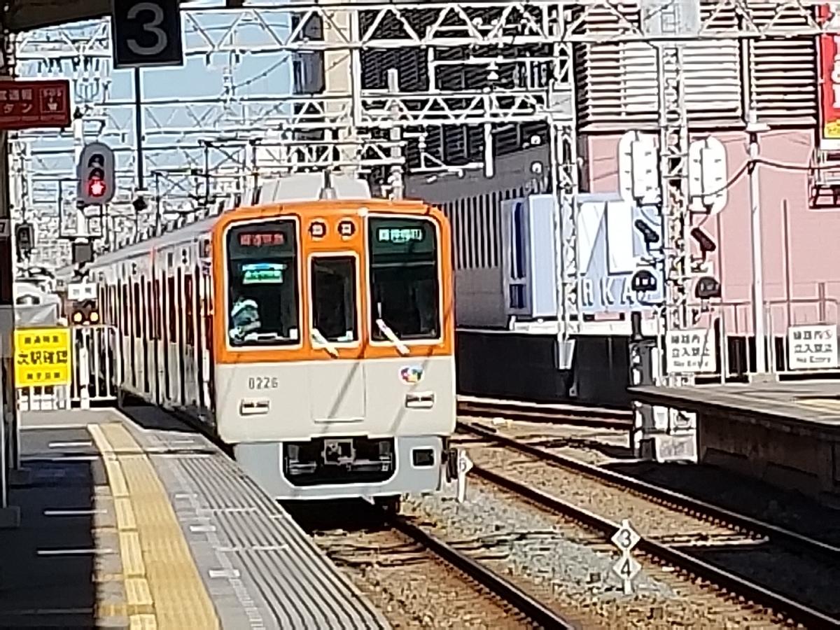 f:id:akira-kami:20190813161059j:image:w360