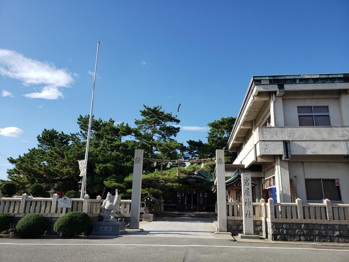 f:id:akira-kami:20190813162906j:image:w360