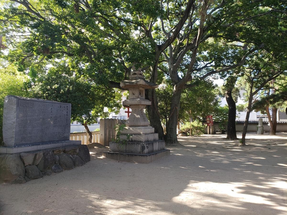 f:id:akira-kami:20190813163536j:image:w360
