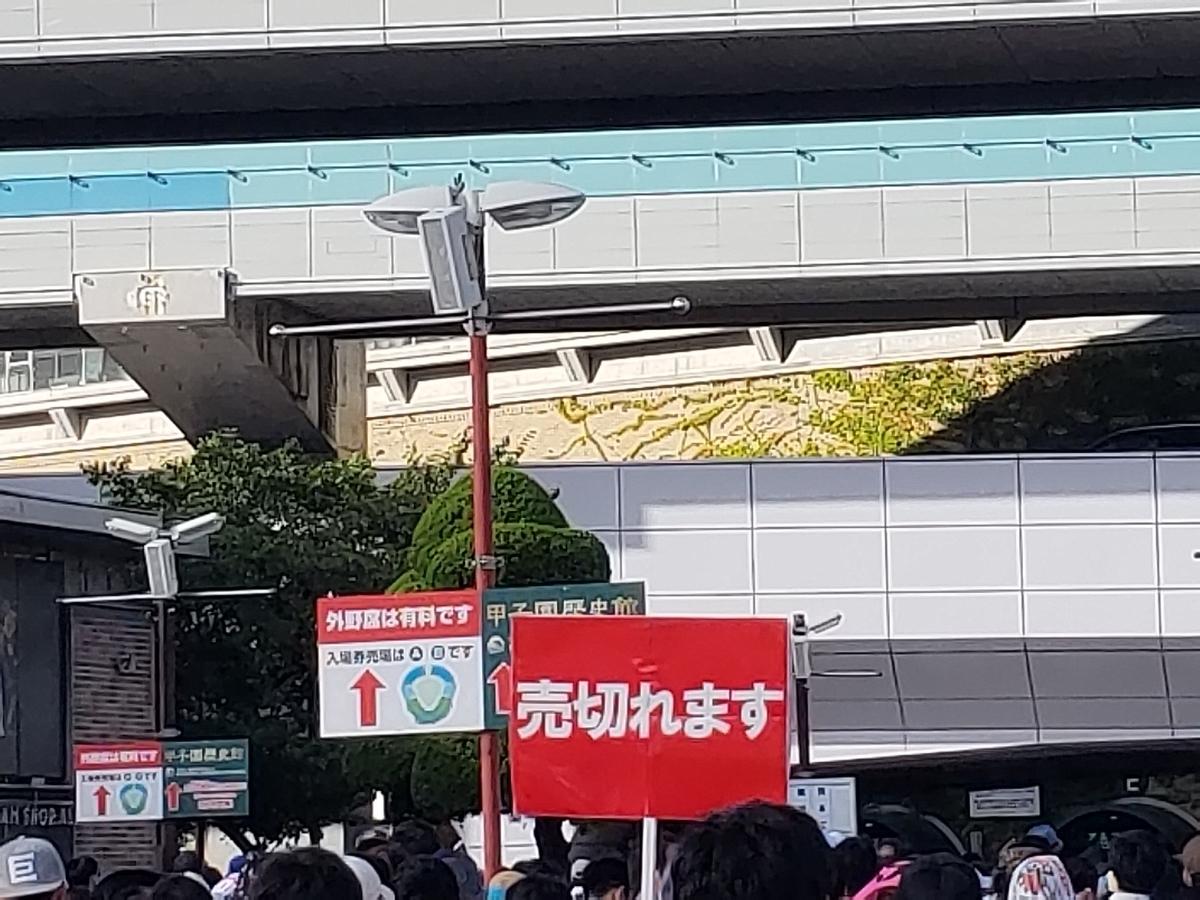 f:id:akira-kami:20190814072630j:image:w360