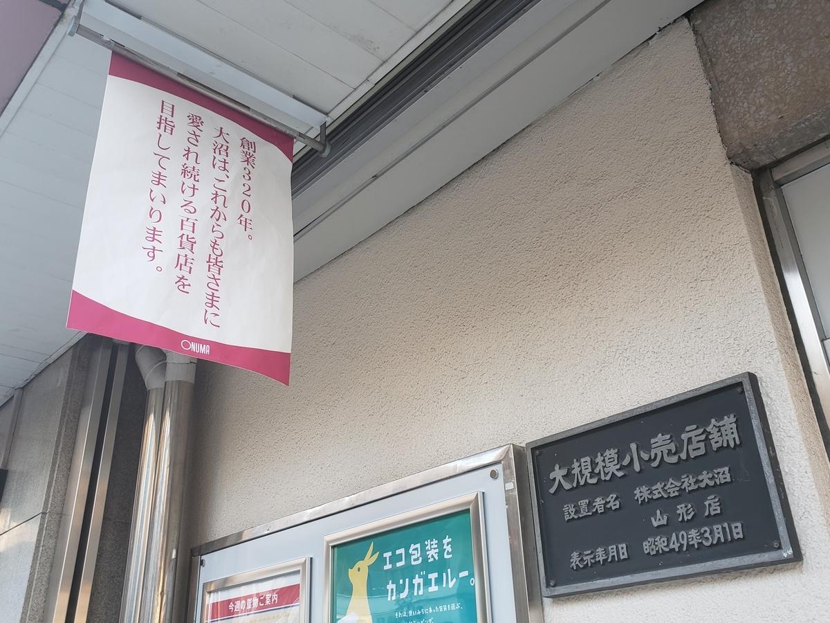 f:id:akira-kami:20190927164133j:plain