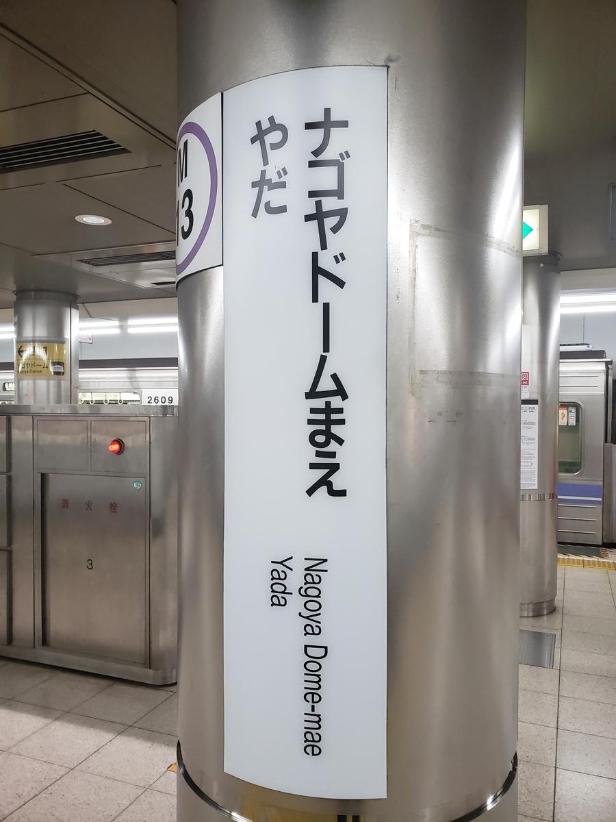 f:id:akira-kami:20191031125552j:plain