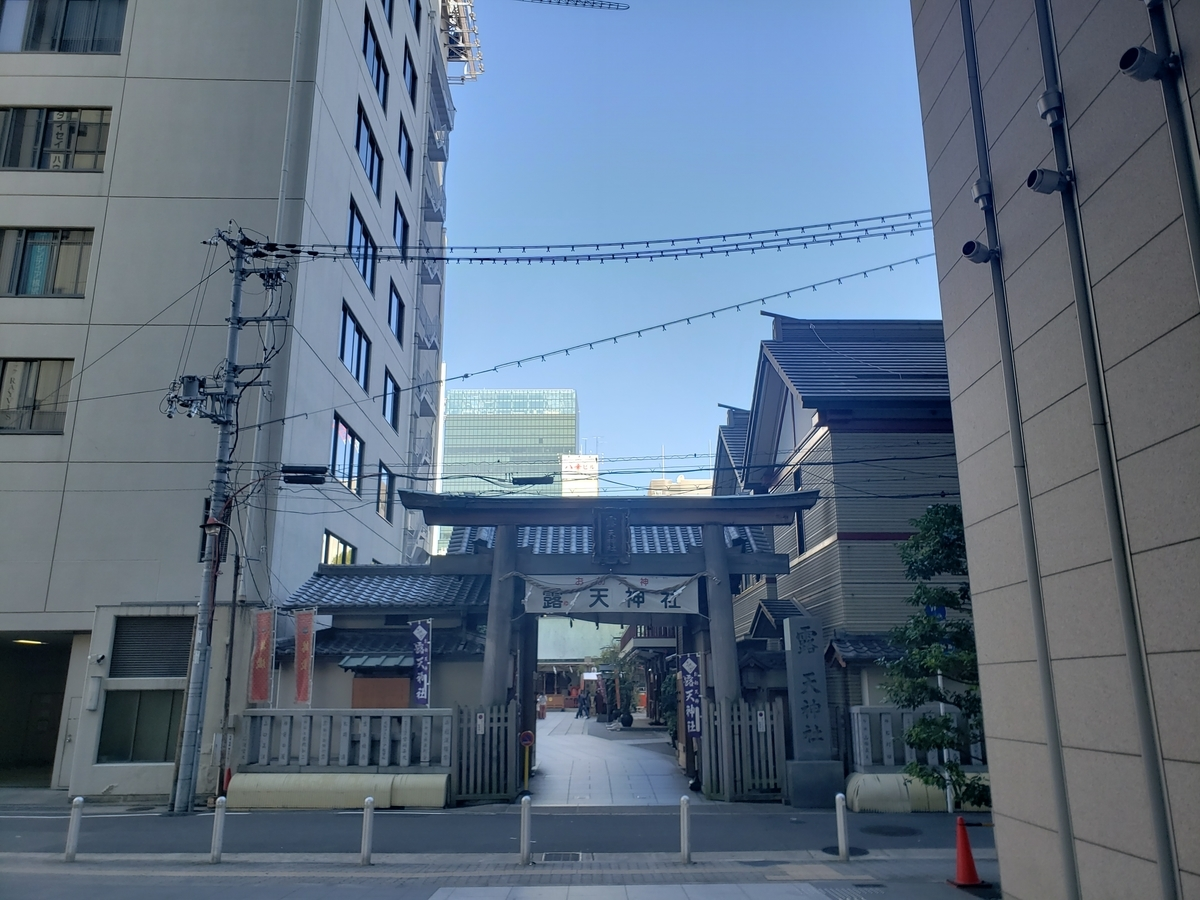 f:id:akira-kami:20191102105102j:plain