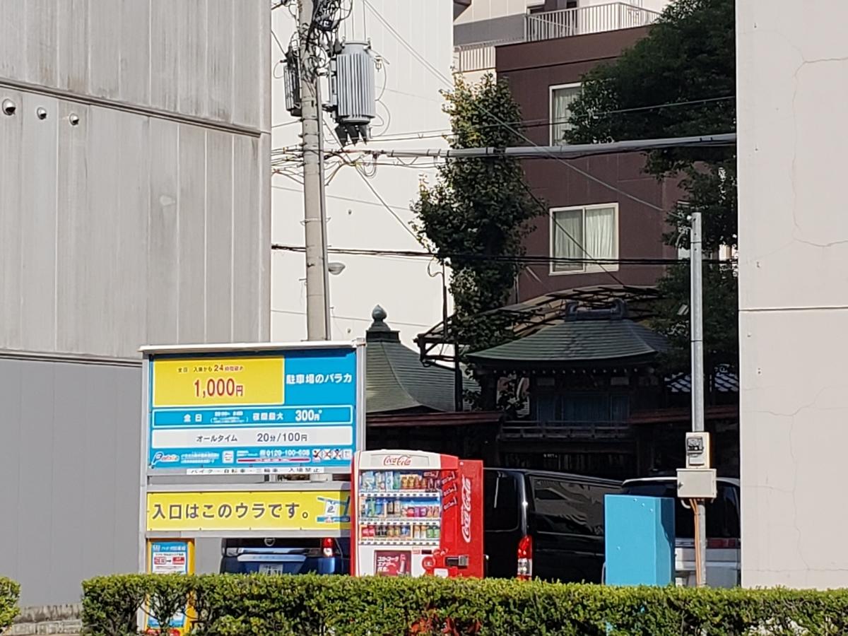 f:id:akira-kami:20191103085841j:plain