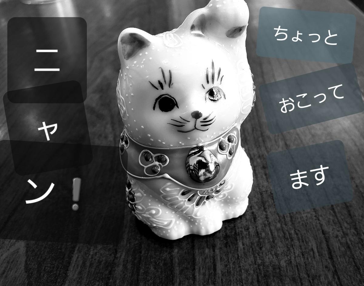 f:id:akira-kami:20191103110230j:plain