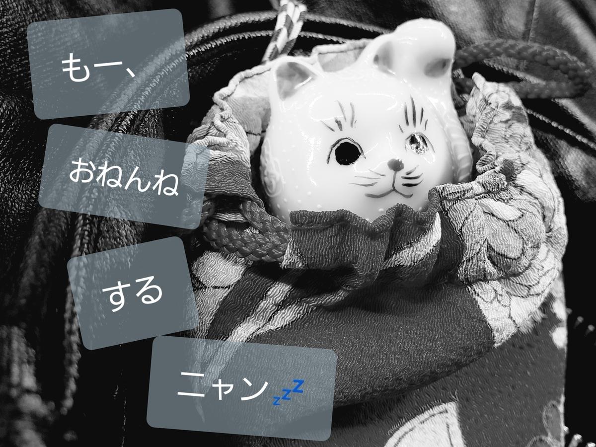f:id:akira-kami:20191103143039j:plain