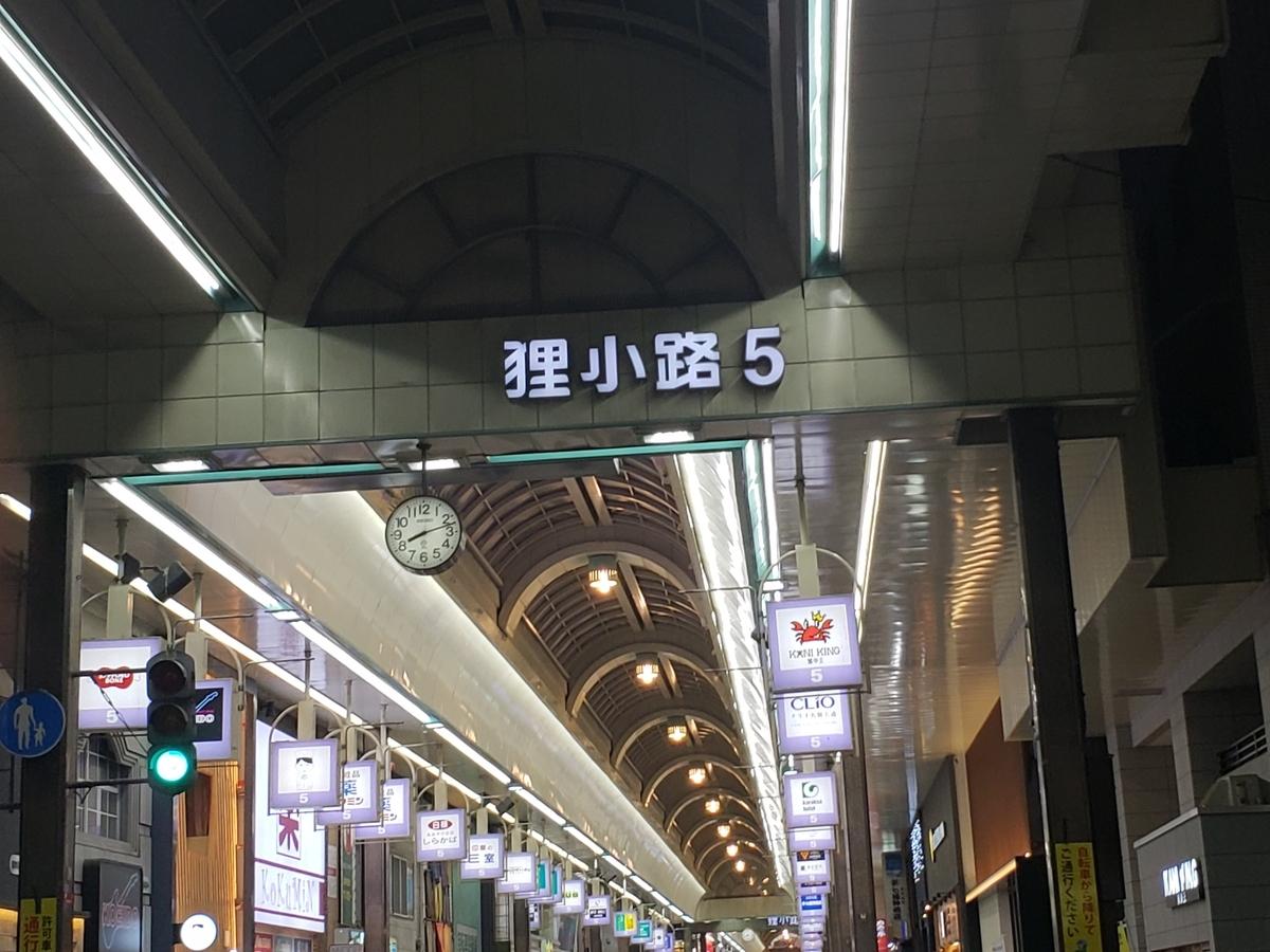 f:id:akira-kami:20191107201250j:plain