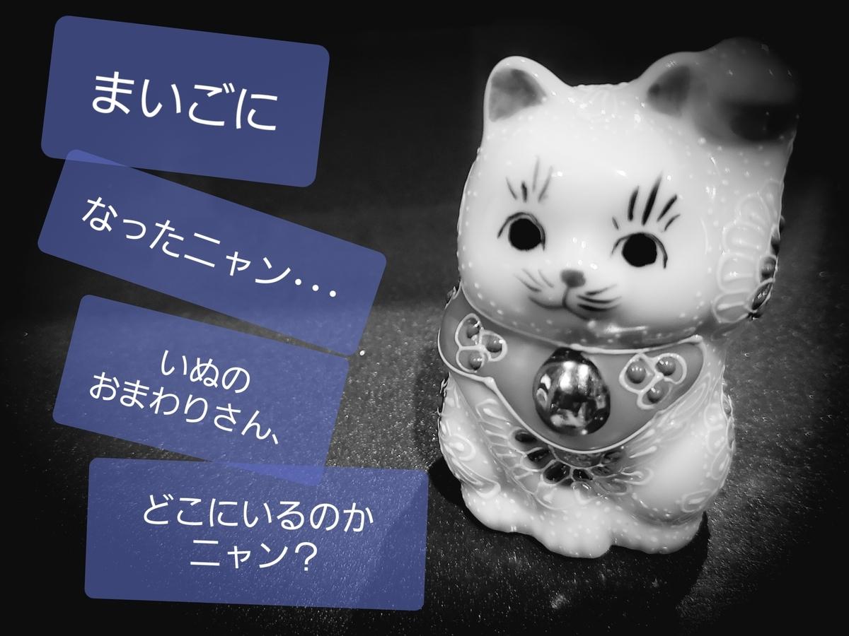 f:id:akira-kami:20191125191028j:plain
