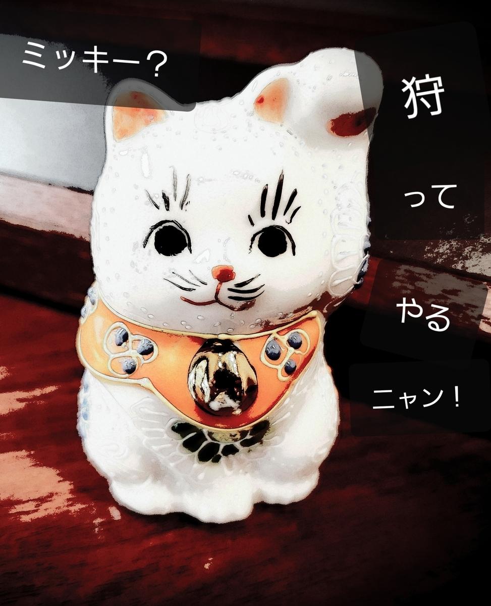 f:id:akira-kami:20191127180336j:plain