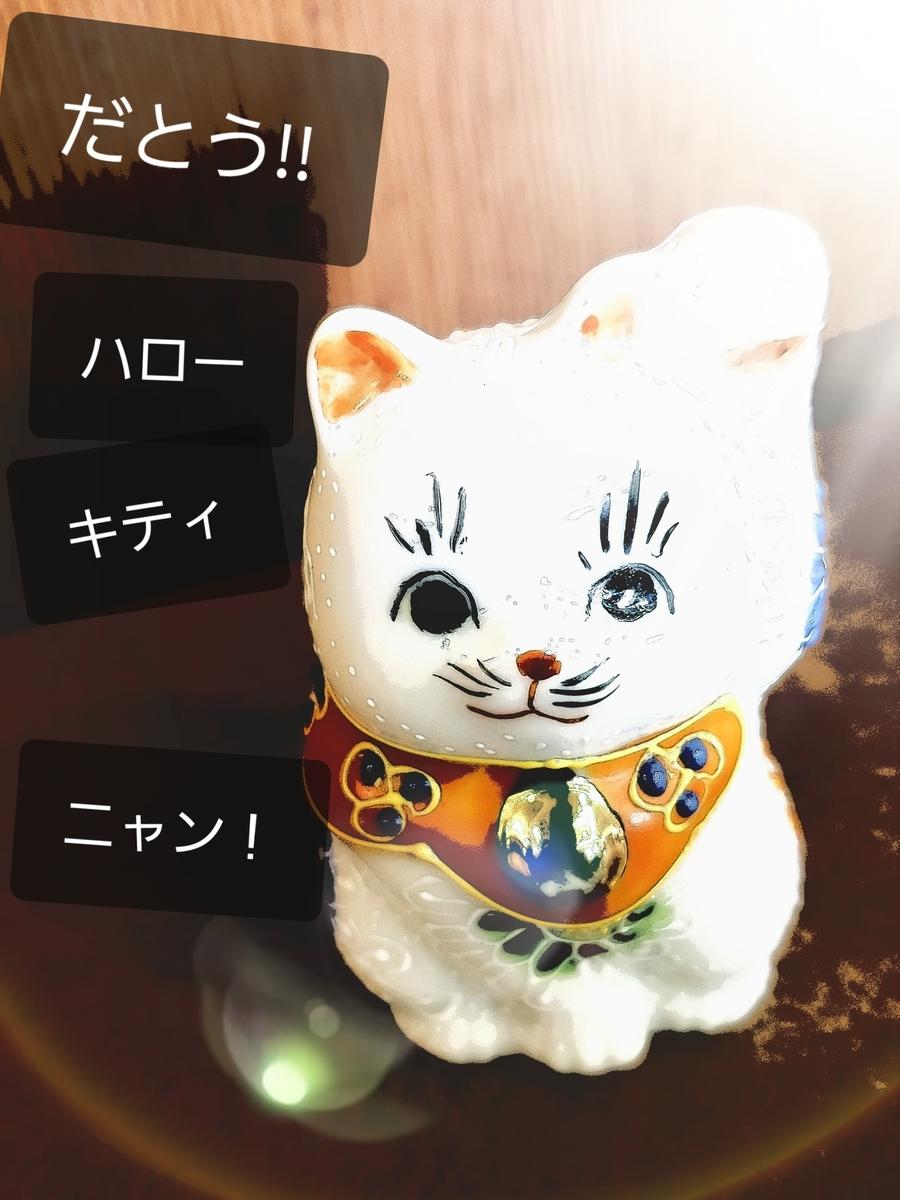 f:id:akira-kami:20191129114140j:plain