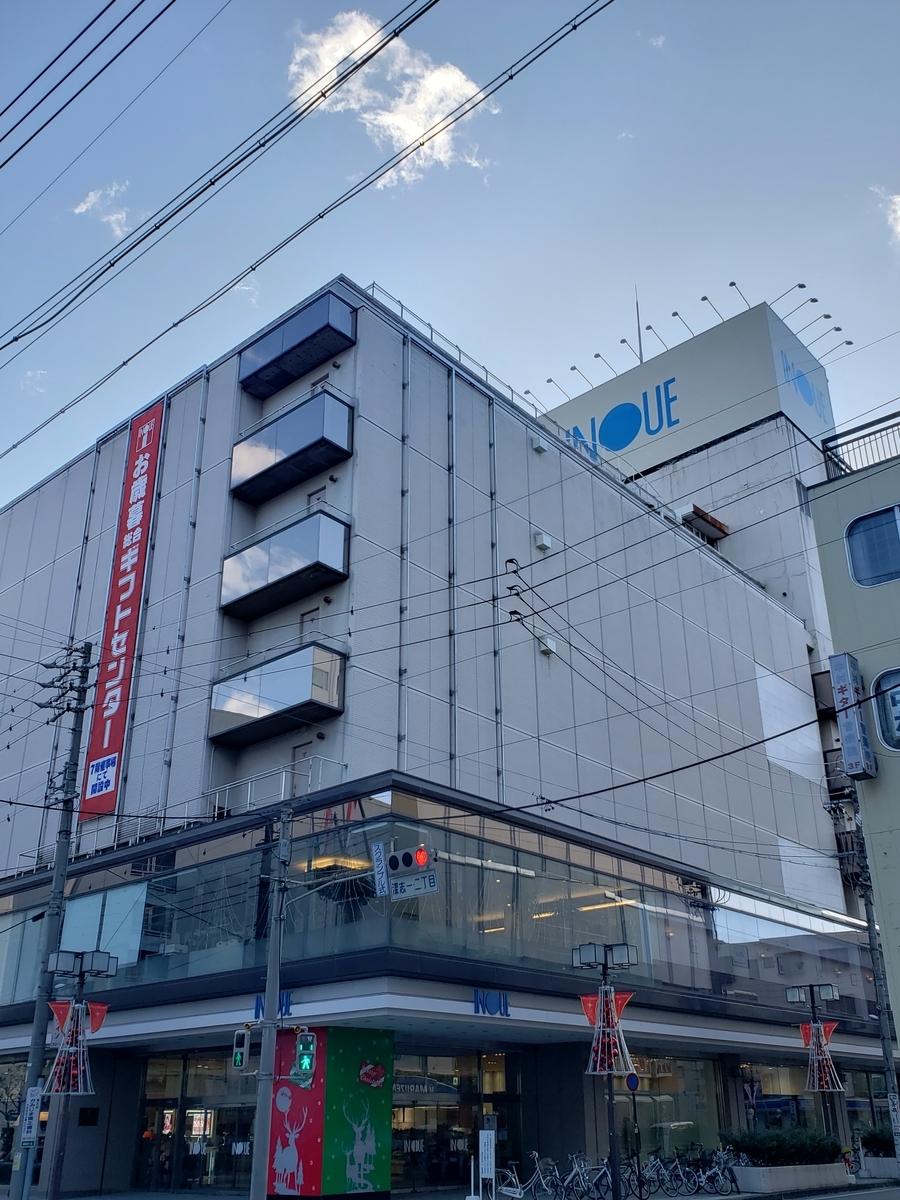 f:id:akira-kami:20191212095202j:plain